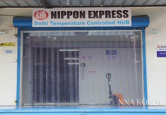 델리에 설치된 일본통운의 온도관리시설 입구