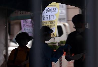 [코로나19] 서울 신규 확진자 205명…1차 접종 29.5%