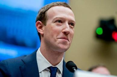 페이스북 강제분할 리스크 끝?...미 FTC 빅테크 반독점법 어디로