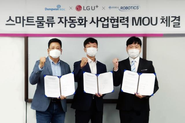 LG Uplus applies automated logistics equipment in Busan port warehouse