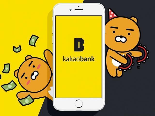 Kakao Bank拟8月上市 有望成韩国第三大金融公司