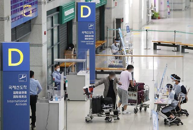 """为推动航空旅游业复苏 韩计划扩大""""旅行气泡""""适用对象"""