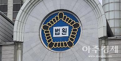 박지원 국정원장 맏사위, 마약밀수·투약 혐의로 재판