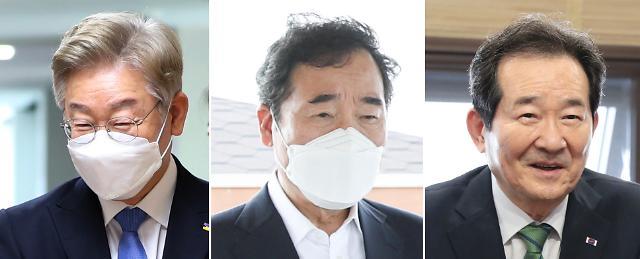 與, 대선 예비후보 등록 이틀째...박용진·김두관·이낙연·양승조·이광재 등록 완료