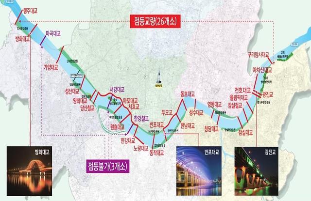 마포·천호·아차산 등 6개 한강교량 점등...여름밤 코로나19로 지친 시민에 위로
