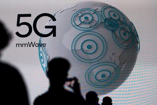 "[MWC 2021] 中 이통사 ""5G 공동 구축으로 14조원 절감"""