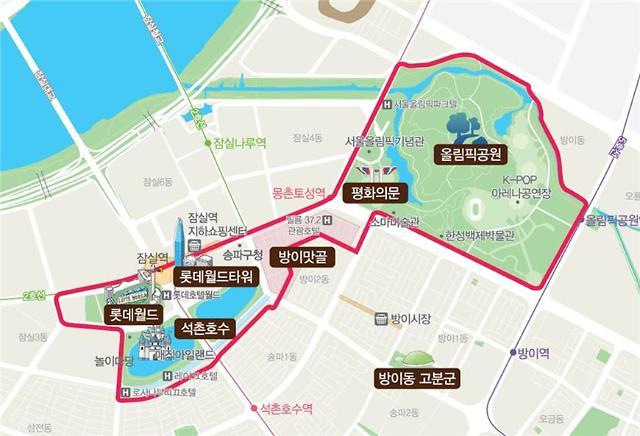 송파구, 잠실관광특구 2년 연속 최우수...올림픽로 거점별 테마 육성