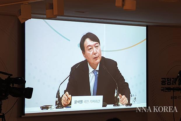[NNA] 윤석열 전 총장, 대선출마선언... 정권교체 호소