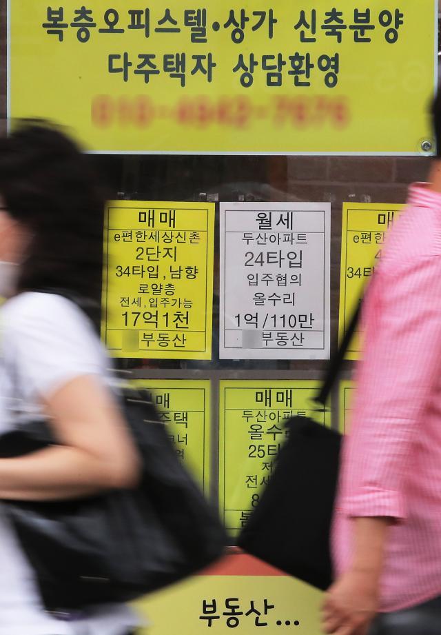 하반기에도 매매 1.5%·전세 2.3% 오른다…반포 아리팍 84㎡ 40억 육박