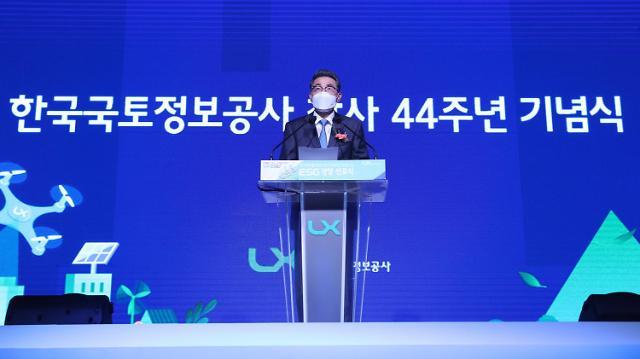 """창사 44주년 LX공사, ESG 선포…""""탄소중립·공정·투명경영 목표"""""""