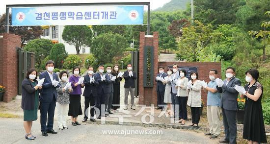 신동헌 시장, 검천평생학습센터 개관···만선 문화복지센터도 첫 삽