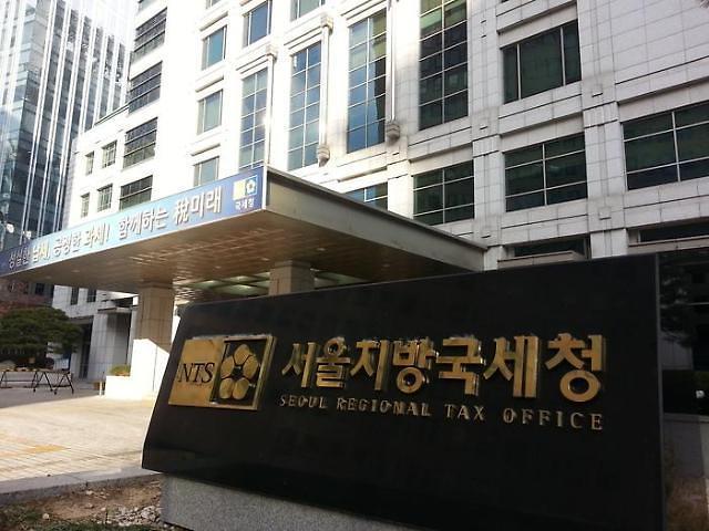[단독] 김범수 개인회사 '케이큐브홀딩스' 탈세 검증대에 섰다