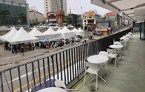 ソウル市など首都圏の「新たな距離の確保」1週間猶予へ・・・7日まで4人・夜10時営業制限