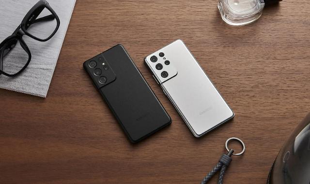 [MWC 2021] 갤럭시S21 울트라, 최고의 스마트폰으로 선정