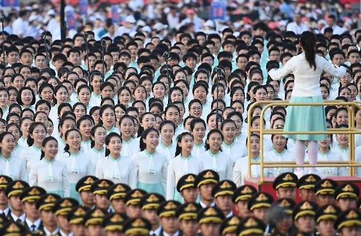 庆祝中国共产党成立100周年大会将隆重举行