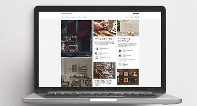 Hyundai Motors luxury brand launches curated lifestyle shopping service to strengthen brand identity