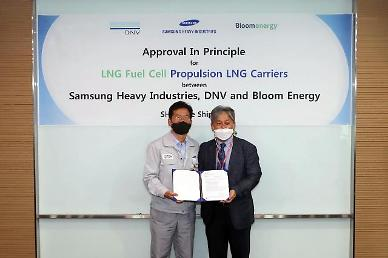 Samsung shipyards fuel cell-powered LNG carrier wins approval from classification society