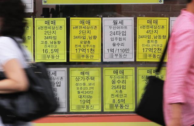 2차 전세대란 움직임…서울에서 수도권으로 불길