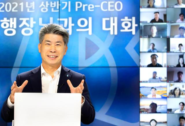"""예비 지점장 만난 윤종원 기업은행장 """"중소기업 지원 앞장서달라"""""""