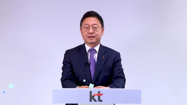 """신수정 KT 부사장 """"5G 기반 AI·클라우드 접목해 기업·공공 DX 돕겠다"""""""