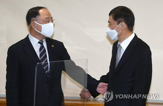 홍남기·이주열 2년7개월 만에 만난다