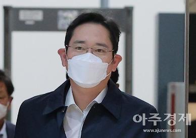 삼성 측 삼성물산 자사주 매각 KCC로 특정 안해…이재용 재판 증언