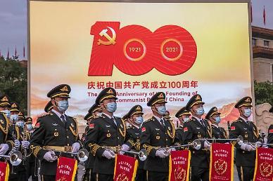 [광화문갤러리] 천안문 광장 중국공산당 100주년 기념식