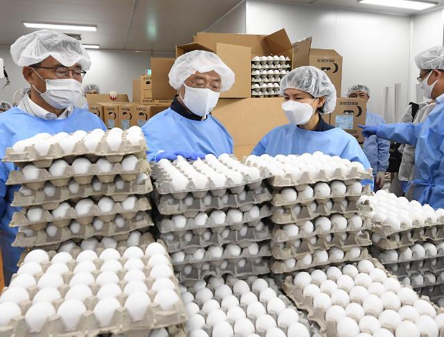 [상보] 6월 소비자물가 2.4%↑...먹거리·집세 동반 상승