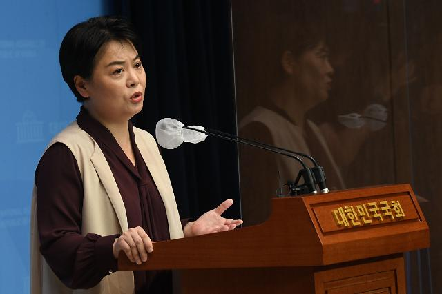 """윤희숙 """"탈레반에게서 권력 찾아오겠다""""…대선 출마 선언"""
