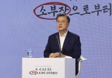文 소부장 자립 2년, 한국 저력 증명...더 든든하게 지원할 것