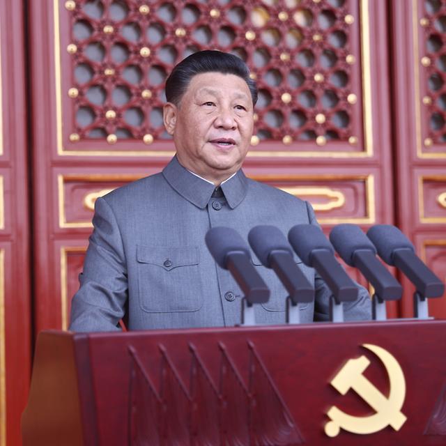 [NNA] 中 시 주석, 샤오캉 사회 달성 선언