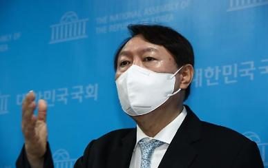 """윤석열, 장모 징역 3년에 """"법 적용, 누구나 예외 없어"""""""