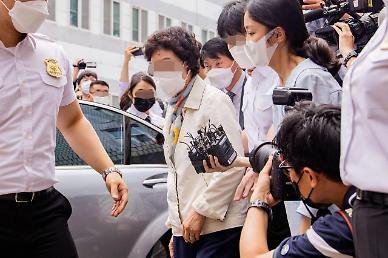 요양급여 부정수급 윤석열 장모 징역 3년 법정구속