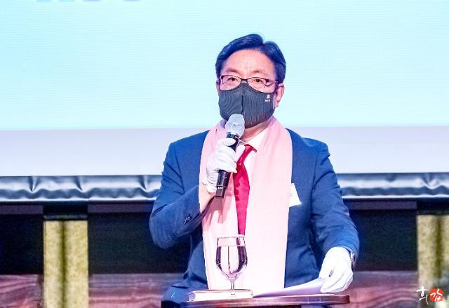 코리아씨이오서밋, 신간 '헤르메스 CEO' 출판기념회 개최