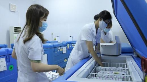 Khoảng 30 triệu liều vắc xin sẽ về Việt Nam trong quý III/2021