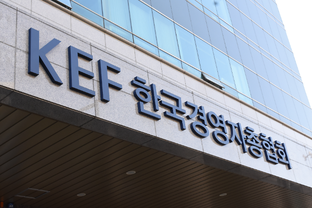 """경총 """"민주노총 불법집회 강행 심각한 우려"""""""