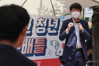 """윤석열 장모 징역 3년…이준석 """"입당엔 문제 없다"""""""