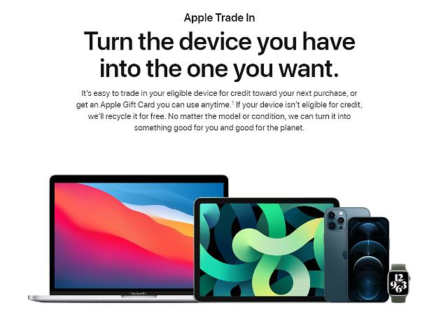 """""""삼성 추격 막아라"""" 애플, 미국 보상 프로그램에 LG폰 추가"""