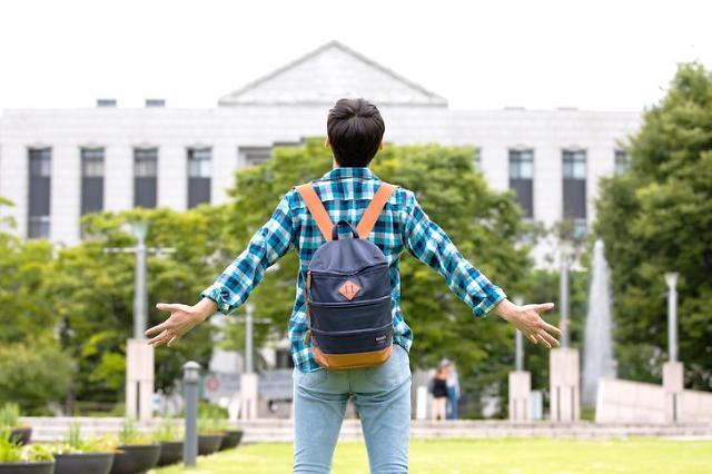 韩国全国大学新生数今年降至50万以下 创2000年以来新低