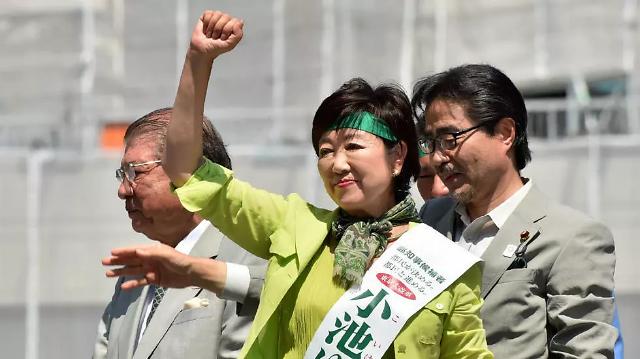 총선 전초전 도쿄도의회 선거 진행 중...낮은 투표율 속 자민당 과반에 주목