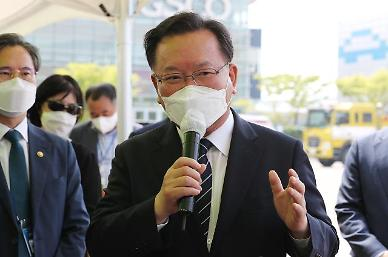 김부겸 총리 일본과 과거사는 해결하되, 실질 협력은 지속해야