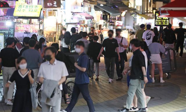房价暴涨致首尔人口创近5年来最大减幅