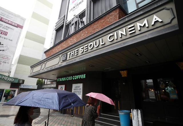 再见!首尔剧场!