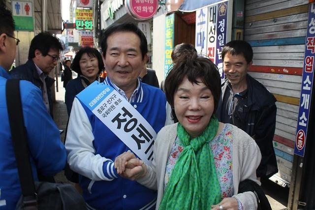 [이슈체크] 밥 짓는 경제 대통령 내세운 정세균, 후원회장에 배우 김수미 위촉