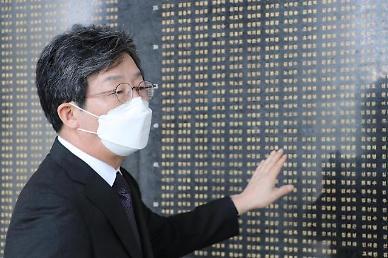 """유승민 """"한국형 G.I.Bill 도입…의무복무자에 주거·직업교육 지원"""""""