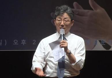 """유승민 """"보수정치 가치 확장하면 해보나 마나 대선 승리"""""""