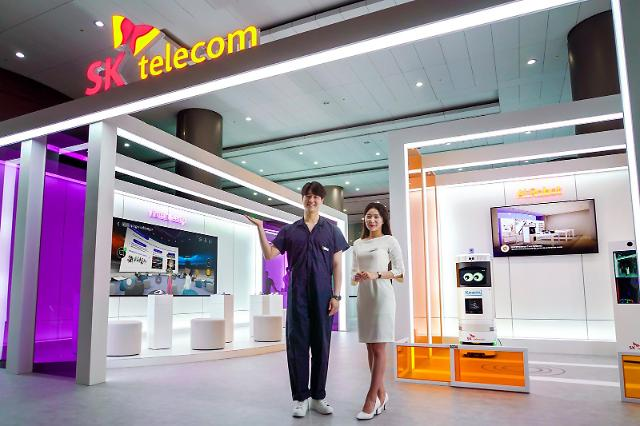 SKT, 코엑스서 28GHz 기반 5G 시범 서비스 선봬