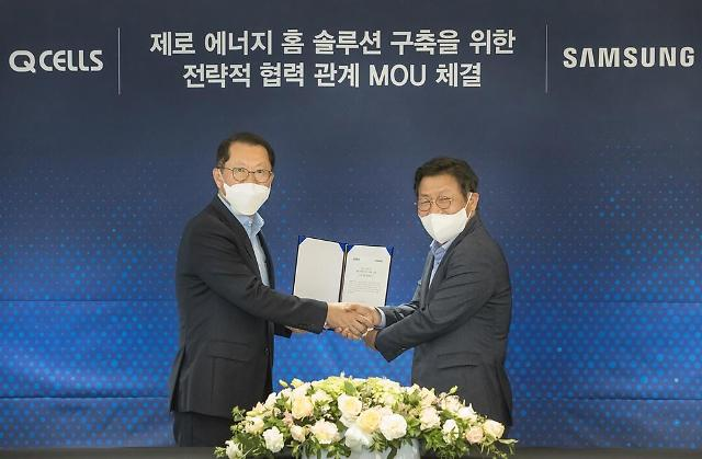 Hanwha Q Cells ties up with Samsung to provide home energy solution