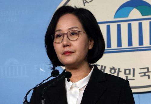 서울시, SH공사 사장에 김현아 전 의원 내정