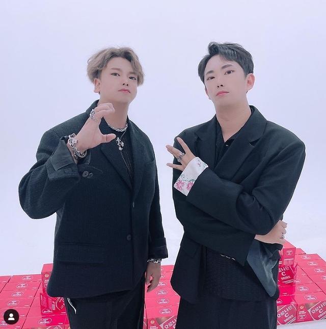 BTS fan community Weverse opens slot for K-pop idol duo Mad Monster